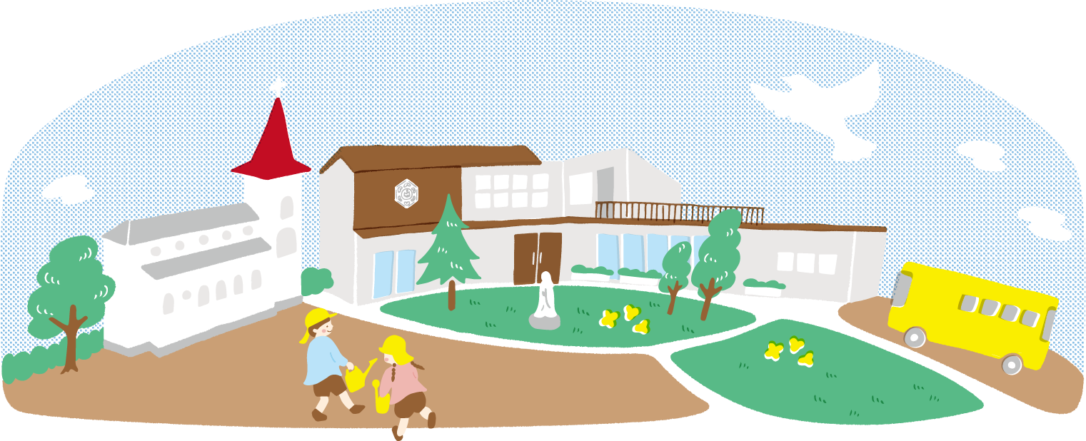 マリア幼稚園のイラスト